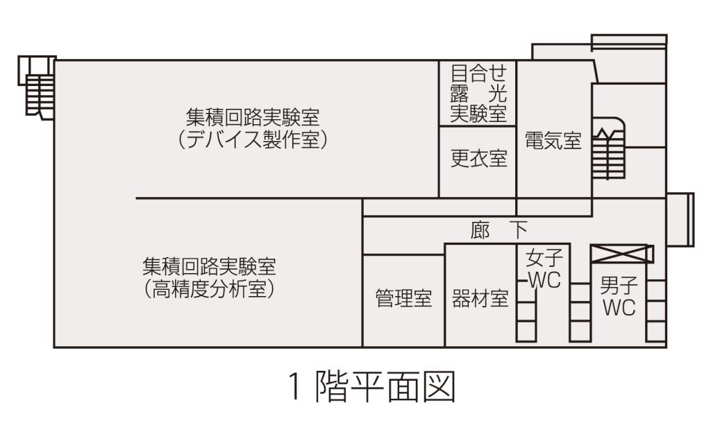 センター1F平面図