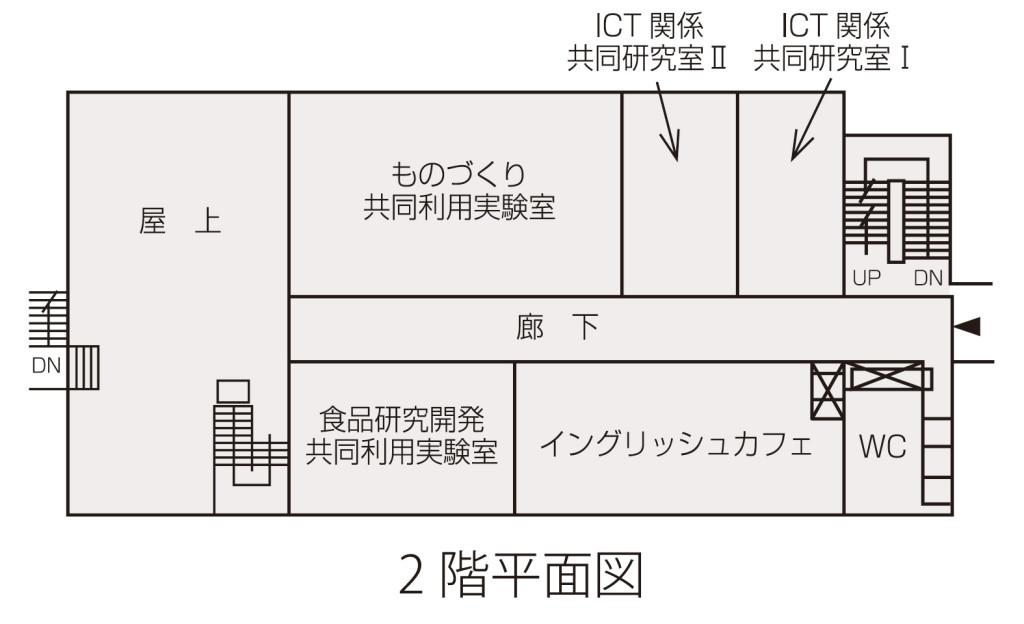 センター2F平面図