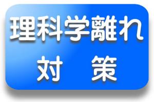 banner5-01