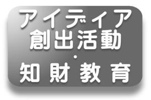 banner5-02