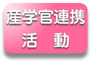 banner5-04