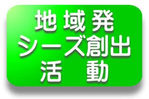 banner5-05